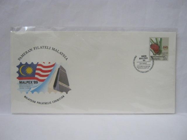 19890324 Menara Maybank Kuala Lumpur MALPEX