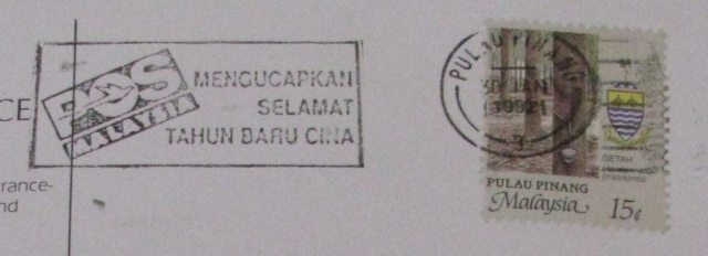 1992 Slogan