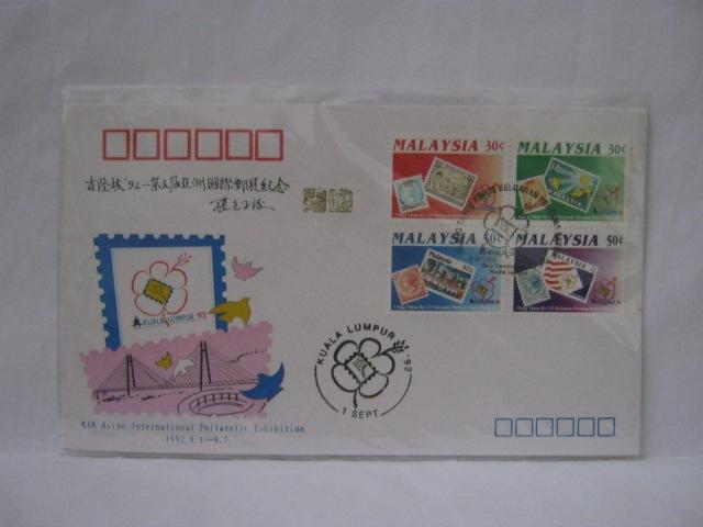 19920901 KL KL 92 Shanghai