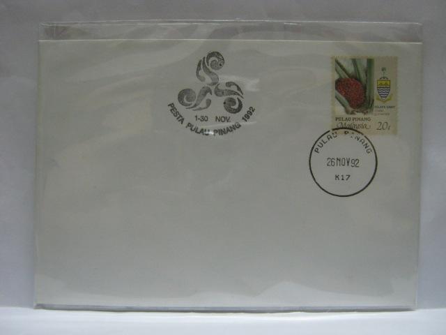 19921126 Pulau Pinang Pesta 92