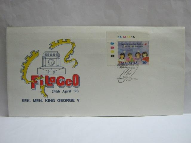 19930424 Seremban FiLaGeo