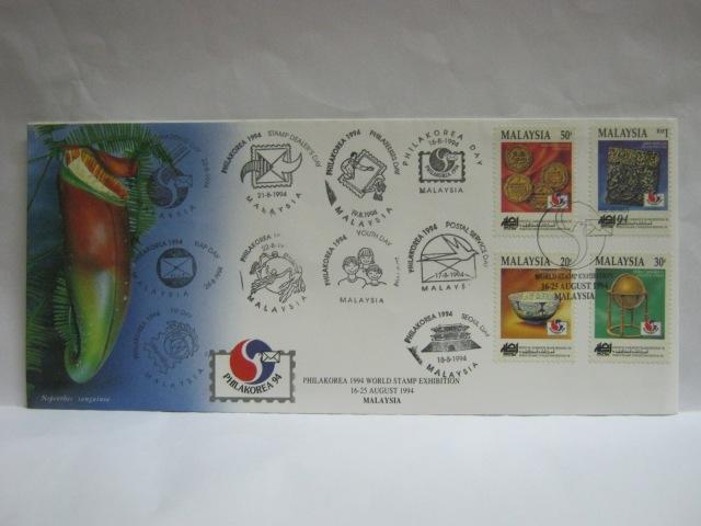 19940816 PHILAKOREA 94 complete