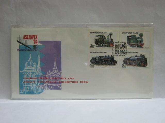 19941108 Penang ASEANPEX94 Thailand