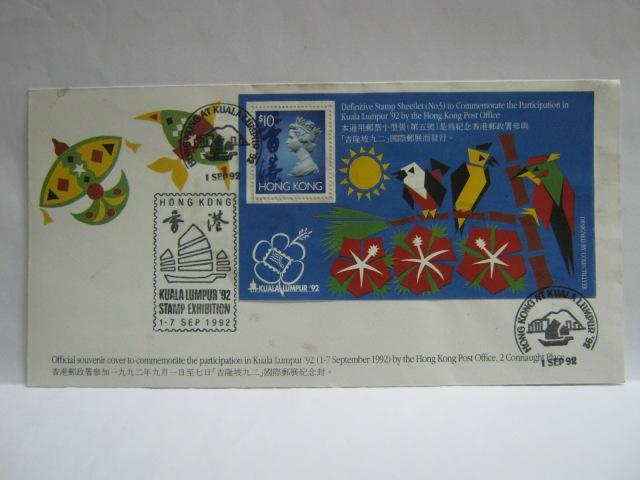 19960901 Hong Kong KL 92