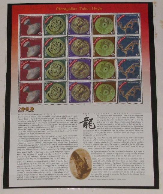 2000 Perf Sheet 1
