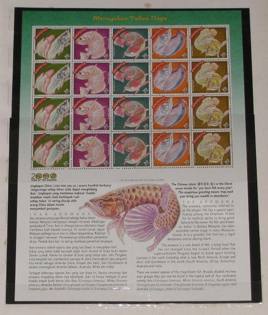 2000 Perf Sheet 2