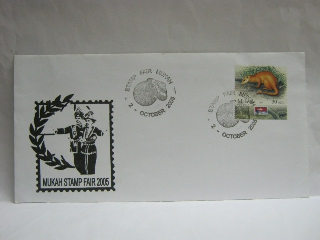20051002 Mukah Mukah Stamp Fair