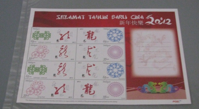 2012 Setemku Year of the Dragon
