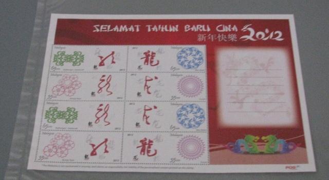 2012 Setemku Year of the Dragon