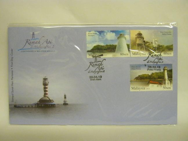 20130430 Shah Alam Pulau Pinang Lighthouse Series 2