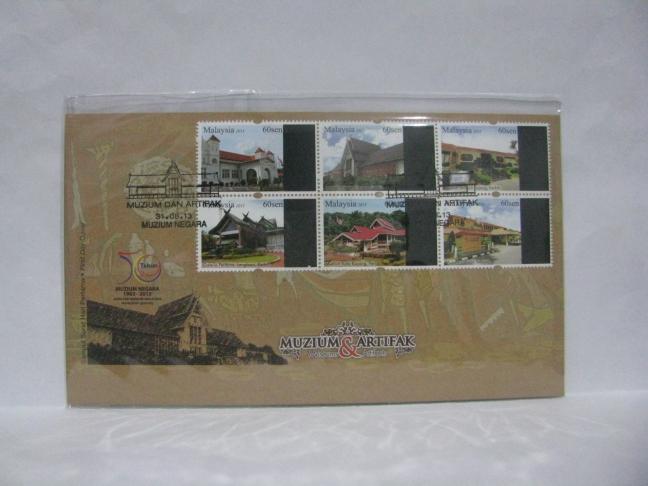 20130831 Muzium Negara Museums and Artifacts 1