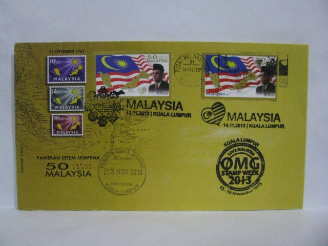 20131113 Berjaya Times Square KL Stamp Week 2013 Postal Slogan