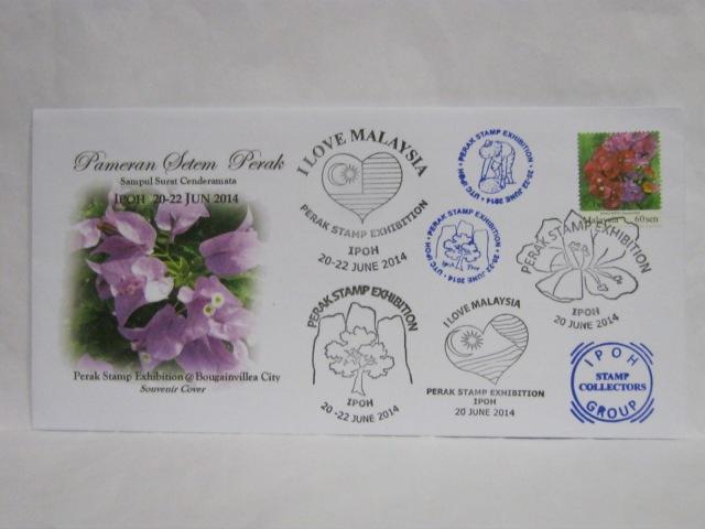 20140620 Ipoh Perak Stamp Exhibition 2