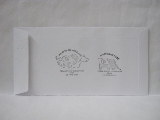 20140620 Ipoh Perak Stamp Exhibition back