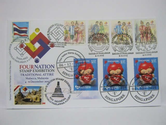 20151204 Dataran Pahlawan Four Nation Stamp Exhbition complete front
