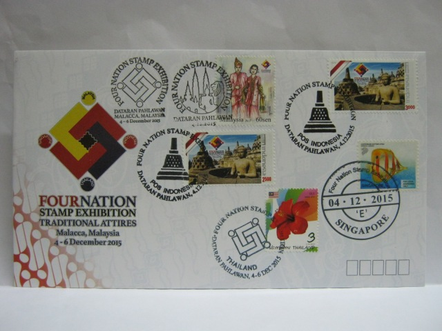 20151204 Indonesia Four Nation Stamp Exhibition