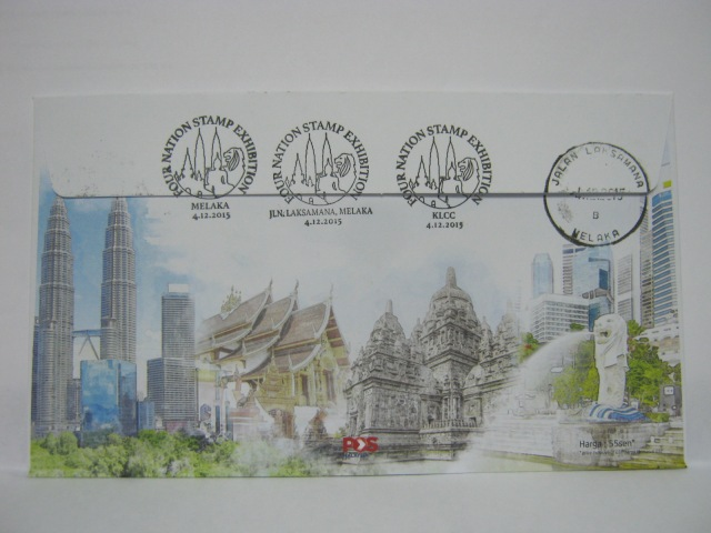 20151204 Jln Laksamana Melaka KLCC Four Nation Stamp Exhibition complete back