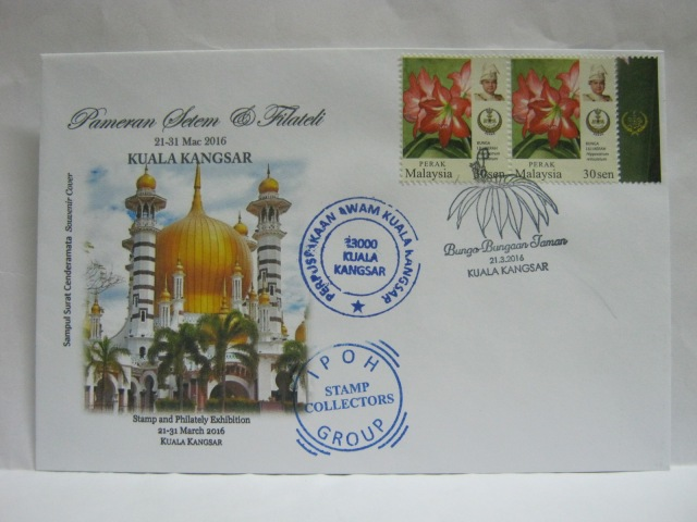 20160321 Kuala Kangsar Library Stamp and Philately Exhibition
