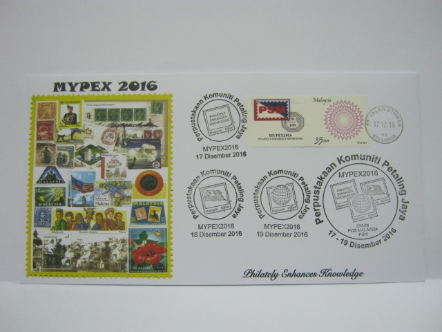 20161217-jln-othman-mypex-2016