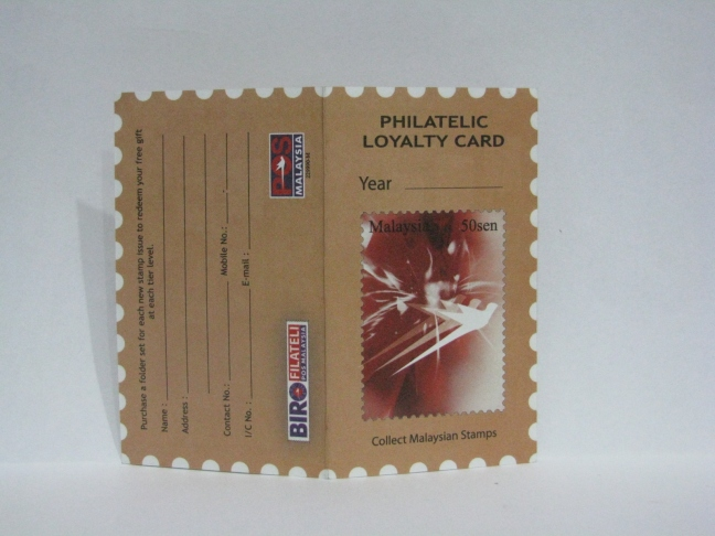 Philatelic Loyalty Card Front