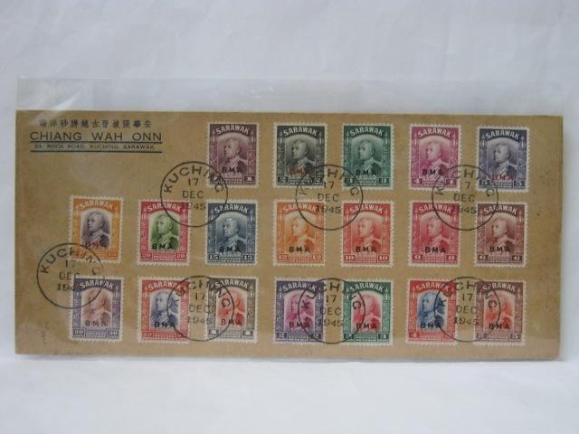 19451217 Kuching Sarawak BMA