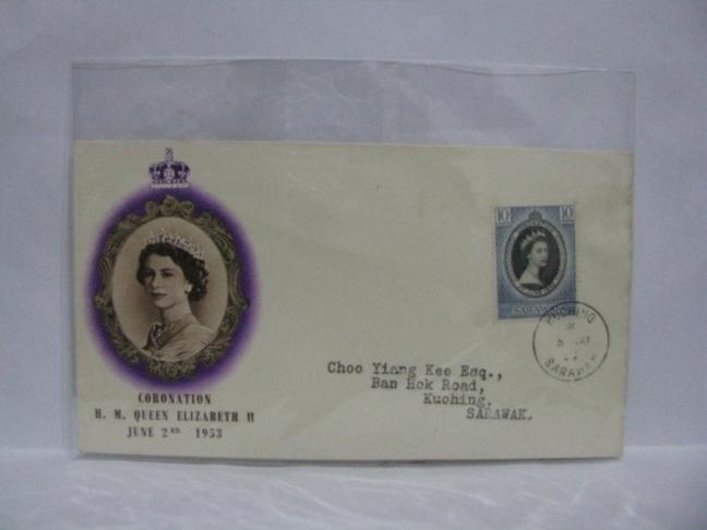 19530603 Kuching Coronation