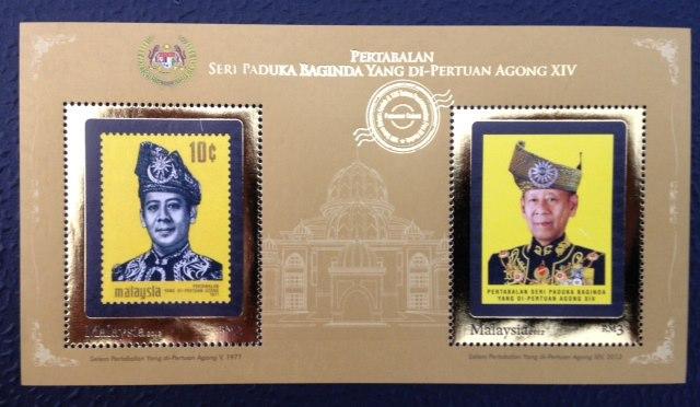 Overprint Kedah Stamp Exhibition 2013