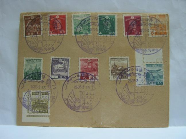 19430215 Penang Fall of Singapore