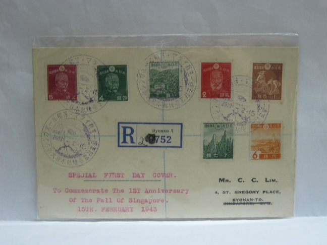 19430215 Syonan Fall of Singapore