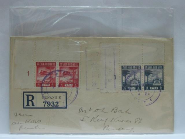 19430429 Penang Definitive