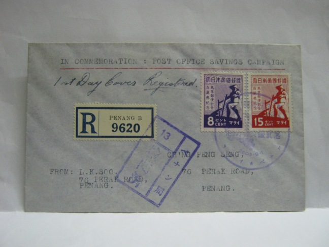 19430901 Penang Postal Savings Fund