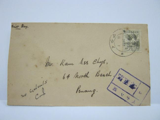 19431001 Penang 30 cents Definitive