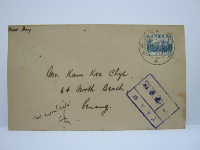 19431001 Penang 70 cents Definitive