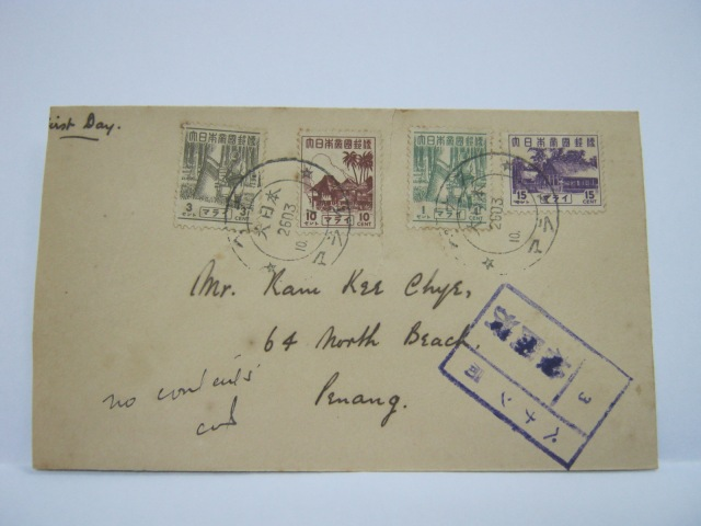 19431001 Penang Definitive