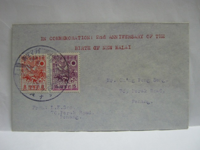 19440215 Penang 2nd Anniversary of the Rebirth of Marai