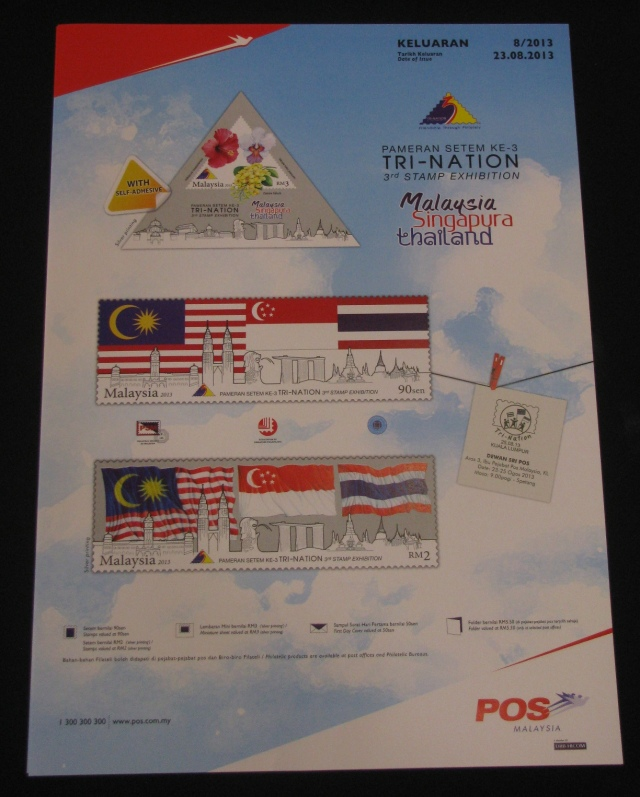 Tri-Nation Poster