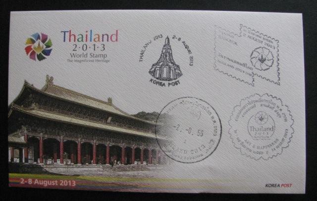 Korea Post Thailand 2013