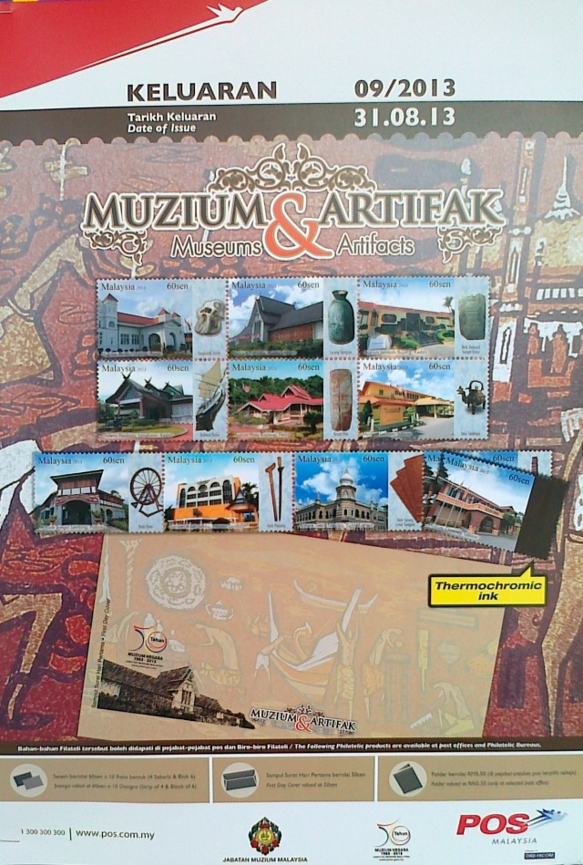 Museums and Artifacts Poster