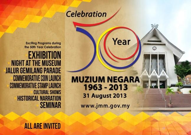 Muzium Negara Poster
