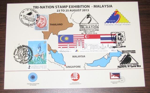 PSM Trination Postcard