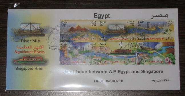 Singapore Egypt Joint