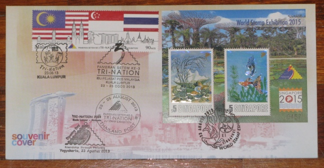 Singapore FDC TriNation Overprint