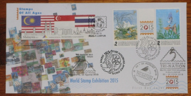 Singapore FDC Trination Stamps