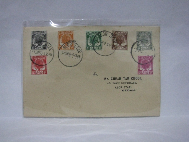 19500601 Alor Star Definitive