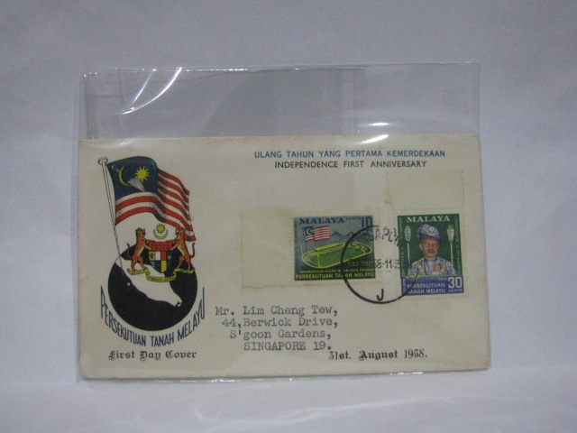19580831 Singapore Independence 1