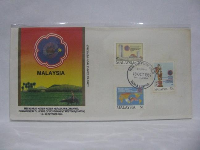 19891018 PWTC CHOGM