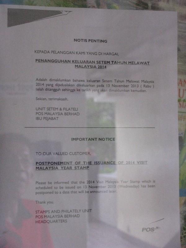 Visit Malaysia Year 2014 Postponed