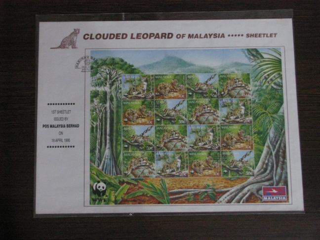 19950418 KL Clouded Leopard FDC Sheetlet
