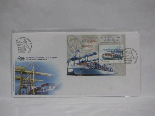 20040724 Kuching Major Ports of Malaysia