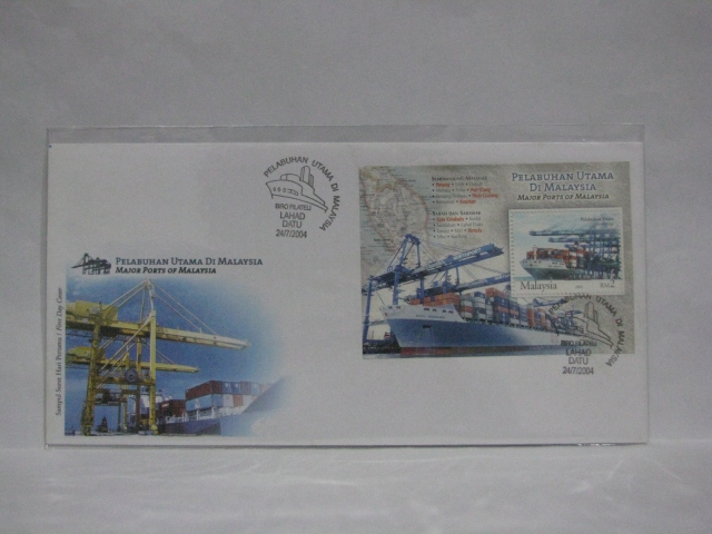 20040724 Lahad Datu Major Ports of Malaysia